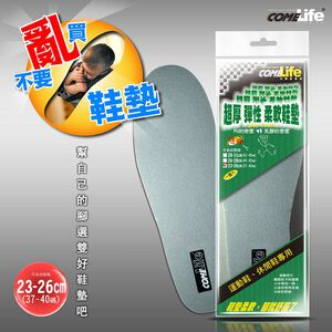 Extra-Thick Elastic Soft Insole