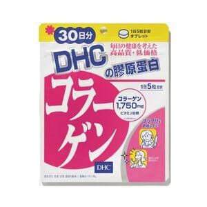 DHC Collagen (30 Days)
