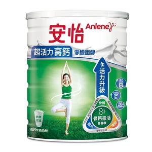 AL Hi-Cal Milk Powder