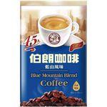 伯朗咖啡藍山風味3合1, , large