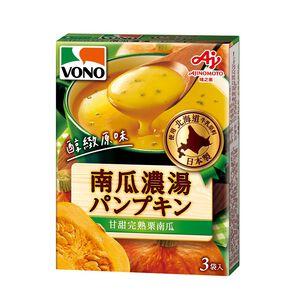 VONO醇緻原味-南瓜濃湯-17.4gx3