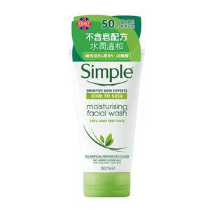SIMPLE Kind to Skin Moisturising FF