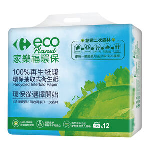 非銷售入數-家樂福環保抽取式衛生紙-100PCx12包x6袋