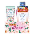 Ora2 me櫻花蘋果組, , large