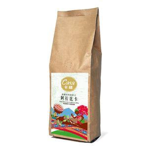 Casa High Mountain Arabica Coffee