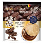濃。比利時巧克力法蘭酥 (奶素), , large