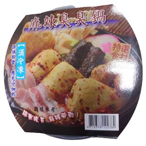 Spicy Stinky Tofu Hot Pot