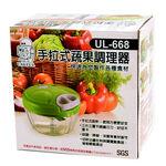 手拉式蔬果條調理器, , large
