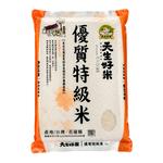 天生好米優質特級米3kg, , large