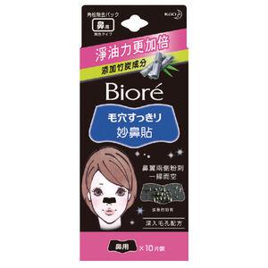 蜜妮妙鼻貼(黑色) 10片/盒