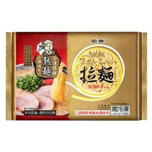 Esay cook frozen pork rib noodles