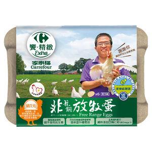 C-Animal Walfare Free Range Eggs 300g