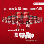 Coca-Cola Fiber+ Pet 600ml, , large