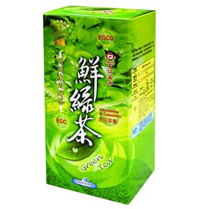 Ten Ren s Green Tea