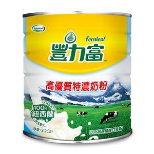 Fernlfaf Full Cream Milk Powder