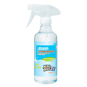Mao Bao2 Daily Surface Cleaner