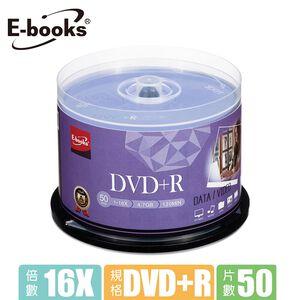 E-books晶鑽版16X DVD+/-R 50片桶