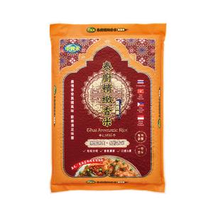 Thai Aromatic Rice 1.5Kg