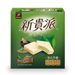 77新貴派18片盒裝-濃郁抹茶-252g