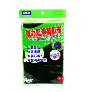 Clean food melon cloth -2 into