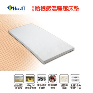 HUGM Sensitive Foam Mattress Double