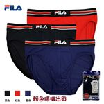 FILA男莫代爾舒適三角褲, XL, large