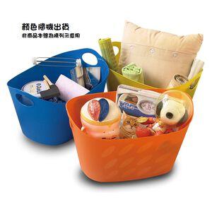 F-08 Color Basket