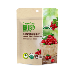 C-Organic Whole Dried Cranberries