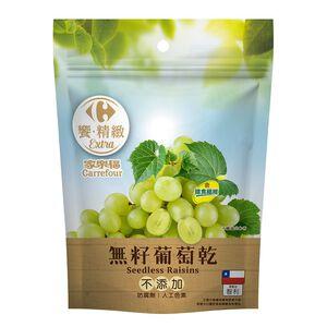 C-Seedless Raisins