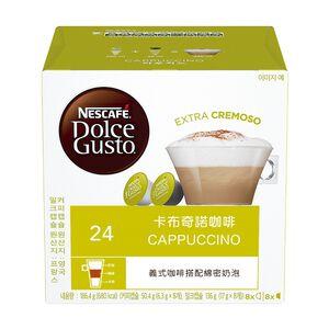 雀巢Dolce Gusto 卡布奇諾咖啡膠囊-186.4g