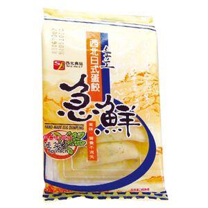 【火鍋好物】西北日式手工蛋餃