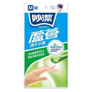 【安心價】妙潔蘆薈護手手套 M