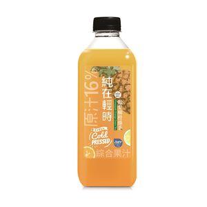 NB Pineapple Orange Green Tea