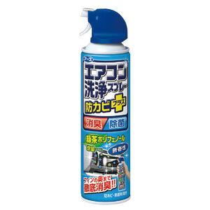 興家安速抗菌冷氣清潔劑(無味)免水洗