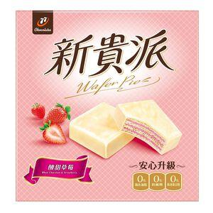 77新貴派18片盒裝-草莓