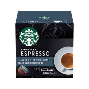 星巴克濃縮烘焙咖啡膠囊