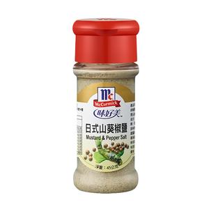 McCormick Mustard  Pepper Salt