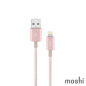 Integra Lightning to USB-A  Cable (1.2M
