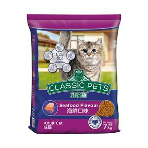 CP Cat Food-Seefood 7Kg