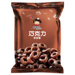 Little Girl Chocolate Donuts, , large