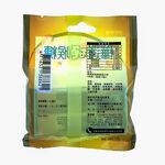 樺達硬喉糖-清新檸檬2條裝, , large