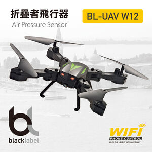 Blacklabel BL-UAV W12折疊者飛行器