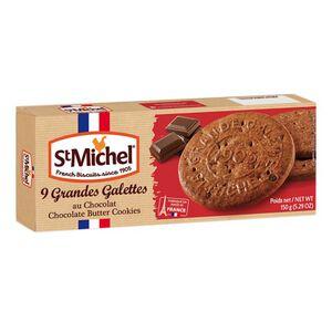 St.Michel巧克力奶油餅-150g