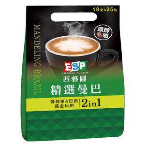 ESP Mandeling Brazil style coffee 2in1