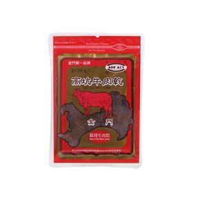 Kowkun spicy Hot Beef Slice