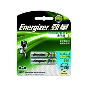 Energizer  Universal AAA 2