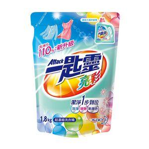 一匙靈亮彩超濃縮洗衣精補充包-1.8Kg