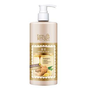 Farm Recipe Ginger Strengthening Shampoo