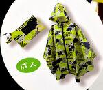 時尚披風式雨衣-成人, , large