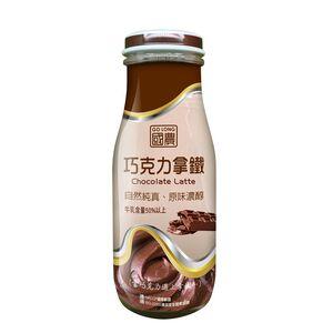 GO LONG Chocolate Latte